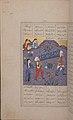 Haft Aurang (Seven Thrones) of Jami MET sf13-228-18-224r.jpg