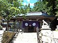 Haiden of Yamatsumi-jinja shrine of Iitate village.JPG