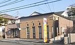 Hakata Tsukiguma Post office.JPG