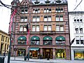 Hard Rock Cafe, Oslo.jpg