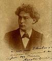 Harold Bauer 1899.jpg