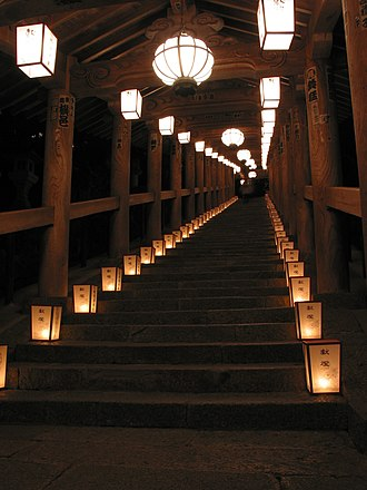 Hase-dera - The staircase