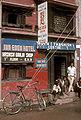 Hashish-shop-Kathmandu-1973-2.jpg
