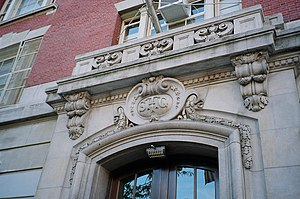 Hebrew Technical School for Girls - Initials above the door of the HSTC's former building on 2nd Avenue and 15th Street in New York