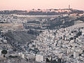 Hebrew University of Jerusalem-Mount Scopus.jpg