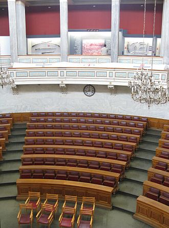 Old Parliament House, Athens - Interior