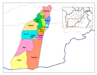 Helmand districts.png
