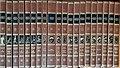 Hergé - Intégrale Rombaldi en 20 volumes.jpg