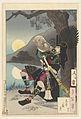 Hideyoshi en de maan te Shizugatake-Rijksmuseum RP-P-1989-218.jpeg