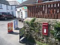 Higher Crackington, postbox No. EX23 25 - geograph.org.uk - 1466109.jpg