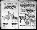 Hindi Manuscript 191, fols 78 verso 79 recto Wellcome L0024271.jpg