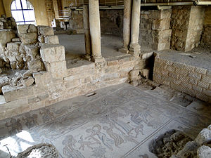 Madaba - Hippolytus Hall in the Archaeological Park of Madaba