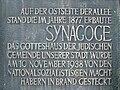 Hn-synagogentafel-detail.jpg