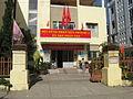 Hoi Dong Nhan Dan Phuong 2 - Uy Ban Nhan Dan.jpg