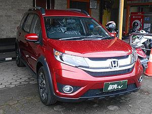 Honda BR-V - Image: Honda BR V