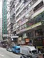 Hong Kong (2017) - 780.jpg