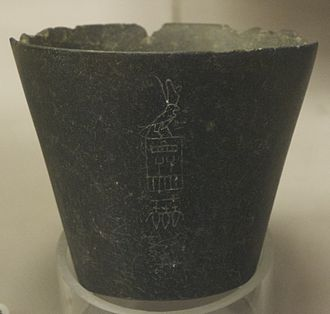 Hotepsekhemwy - Stone vase bearing Hotepsekhemwy's serekh, National Archaeological Museum (France).