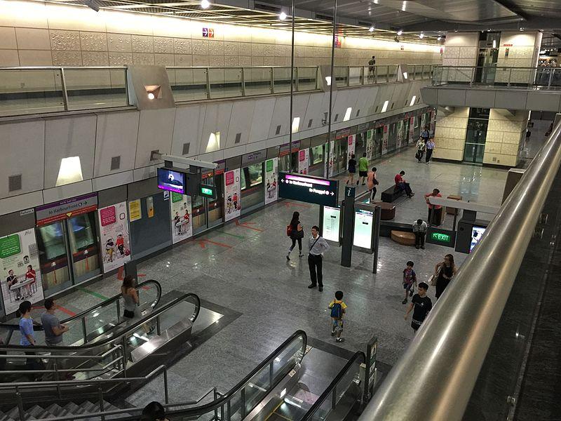 File:Hougang MRT Station (NEL) - Platform.jpg