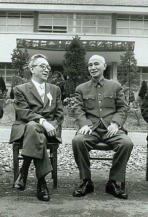 Hu Shih - Hu Shih (left) and Chiang Kai-shek in April 1958