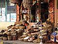 Hurghada Altstadt 06.jpg