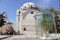 Hurva Synagogue 07112018.jpg
