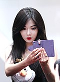 HyunA at fan event in August 16, 2014 02.jpg