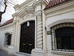 ID 288 Casa de Ricardo Rojas 0717.jpg