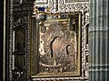 Icon of the Mother of God 1579 - panoramio.jpg