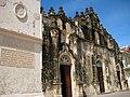 Iglesia de la Merced (Granada, Nicaragua) quemada por William Walker.jpg