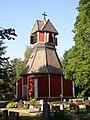 Iitti church bell tower 1 AB.jpg