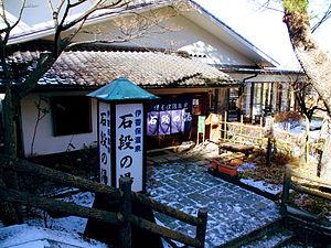 Shibukawa, Gunma - Ishidannoyu Onsen