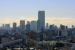 Ikebukuro Town within Toshima-ku, Japan