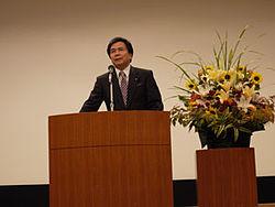 蒲島郁夫 - Wikipedia