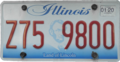 Illinois 2020 License Plate.png