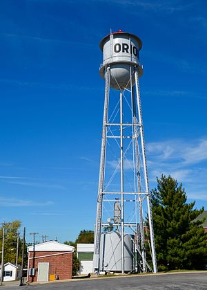 West Water Tower and Ground Storage Tank - Image: Image Water Tower and tank