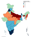 India 2017- Total Fertility Rate (Number of children per woman).png