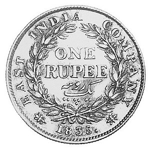 One rupee (Indian coin) - Image: Indian rupee (1835) Reverse