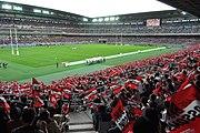 Международный стадион Yokohama-1.jpg