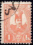 Iran 1889 Sc78 used 13.5.jpg