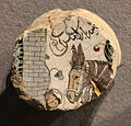 Iran o anatolia, frammento di piatto o mattonella con scena figurata, 1190-1210 ca. 04 cavallo e mura.JPG