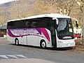 Irisbus Domino (vue avant droite) - Pullman Savoyard (Aiguebelle).jpg
