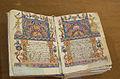 Ispahan Vank Cathedral 11.jpg
