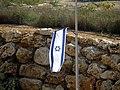 Israel Flag (3483090067).jpg