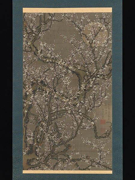 ito jakuchu - image 9