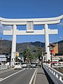 Izumo-taisha shrine, Izumo City; March 2014 (02).jpg