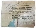 Józef Pluskowski's military record.jpg