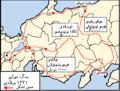 Jōkyū War-fa.png