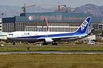 JA626A - All Nippon Airways - Boeing 767-381(ER)(WL) - TAO (14602817911).jpg