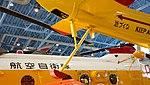 JASDF H-19C(91-4709) tail skid right rear view at Hamamatsu Air Base Publication Center November 24, 2014.jpg