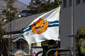1st Airborne Brigade (Japan) - JGSDF 1st Airborne Brigade Battalion Type flag.